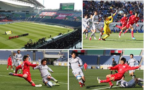 1月2日試合画像 浦和東vs大分